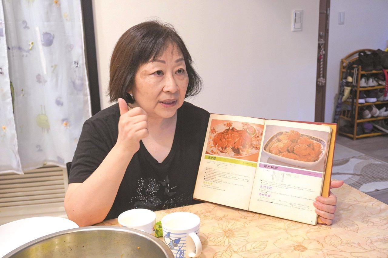 杜婆婆對料理有天分又有熱情。 圖/山岳文化 提供