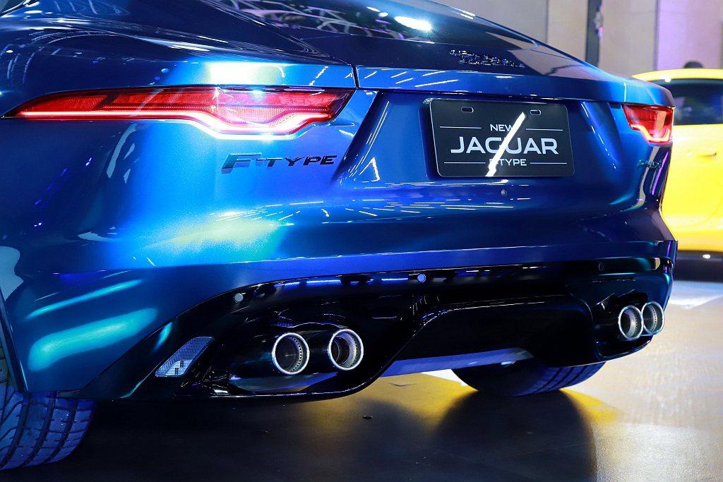 主動式跑車排氣系統,讓駕駛者在每一下油門踩踏時,能在猛爆的排氣聲浪中沉浸在Jag...