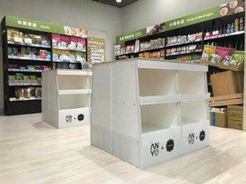 奇夢籽社計以再生塑料製作商品展架。圖片來源/Huemon 粉絲專頁