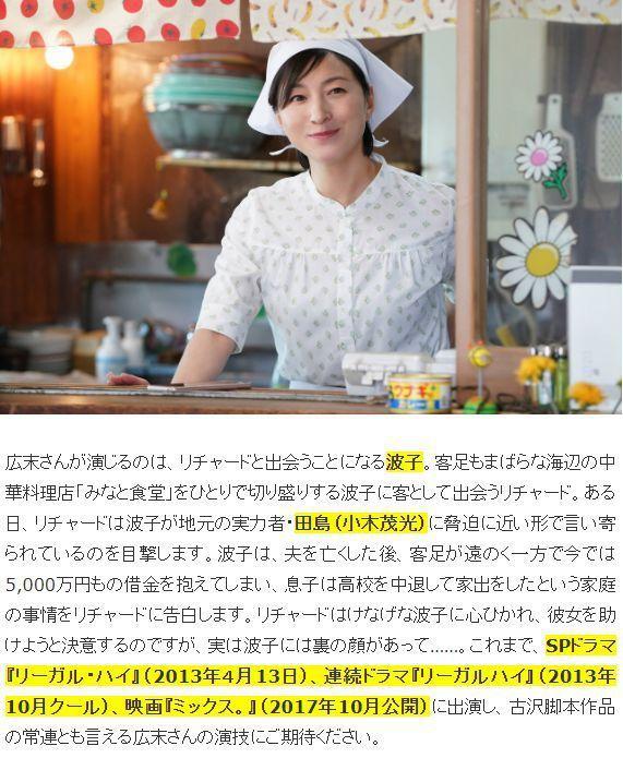 信用詐欺師JP。圖/擷自日本官網