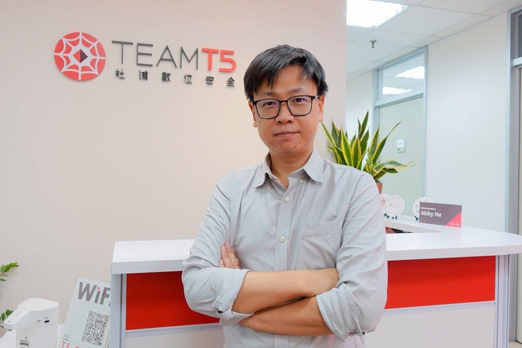 杜浦數位安全 (TeamT5)執行長蔡松廷。彭子豪/攝影