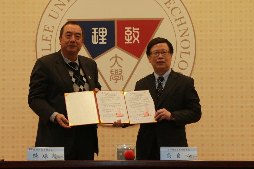 致理科大陳珠龍校長(左)與期交所董事長吳自心(右)簽訂合作備忘錄。致理科大/提供...
