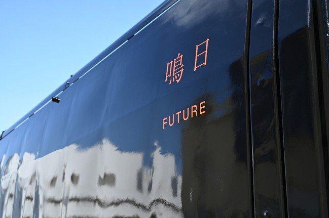 鳴日號榮獲日本2020 Good Design Award設計大獎。圖/柏成設計...