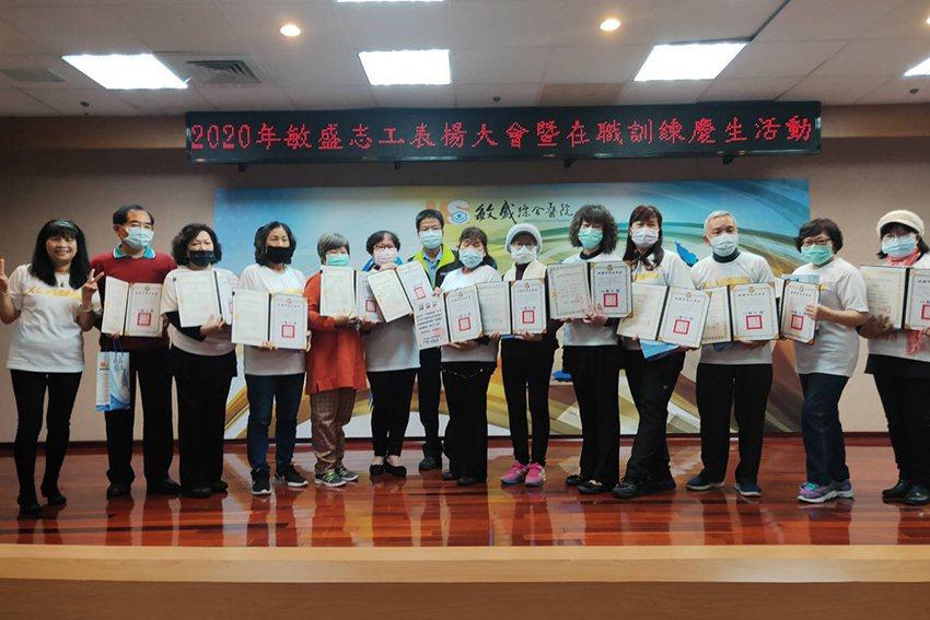 院長劉宜廉頒贈感謝狀表揚112名志工。 桃園敏盛醫院/提供
