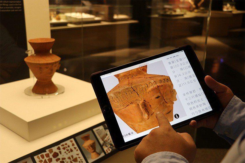 十三行數位博物館3D檢索系統,可全角度瀏覽文物細部。 十三行博物館/提供