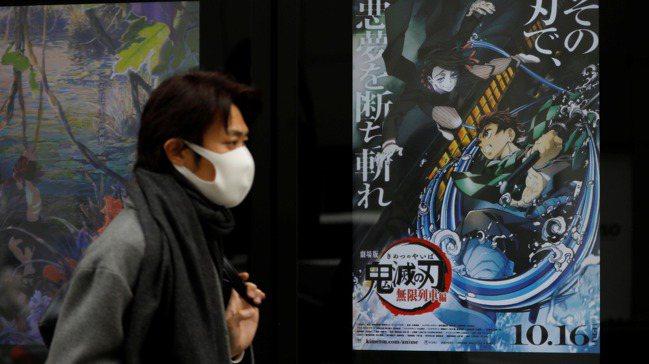 日本年度超夯冠軍電影「鬼滅之刃劇場版 無限列車篇」。路透