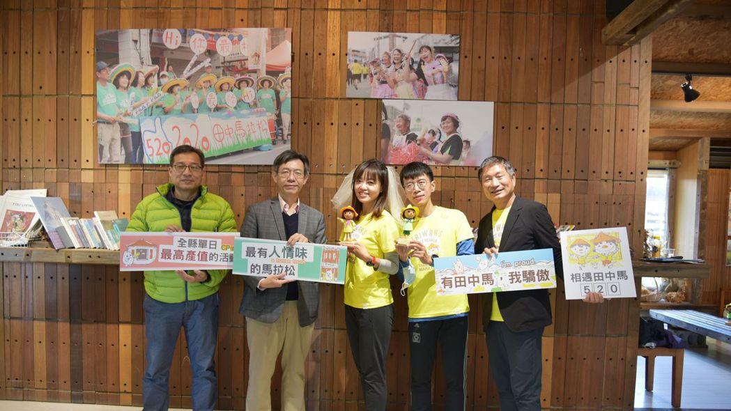 清大研究調查,今年的田中馬比賽創下單日8100萬產值。 圖/田中馬提供