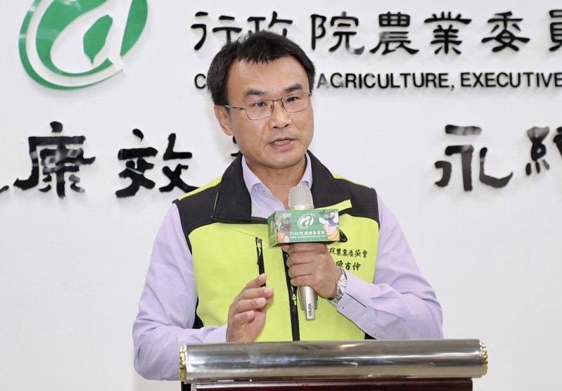 農委會主委陳吉仲。 中央社
