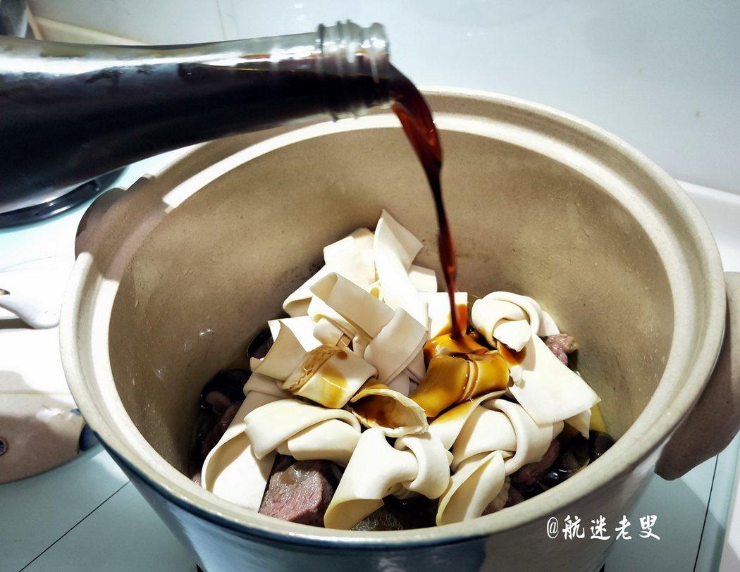 百葉結在出鍋前一刻鐘放入即可,不然會吸走料汁中大量的鹽分和油汁,會變得過於鹹。