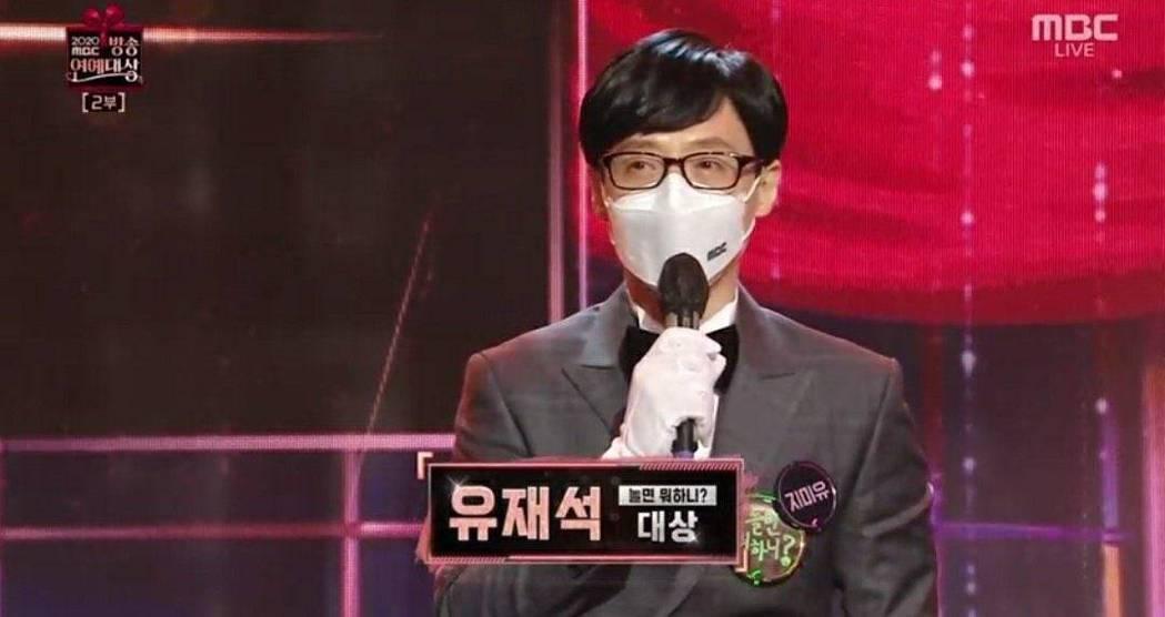 劉在錫戴著口罩與手套領獎。圖/翻攝自MBC