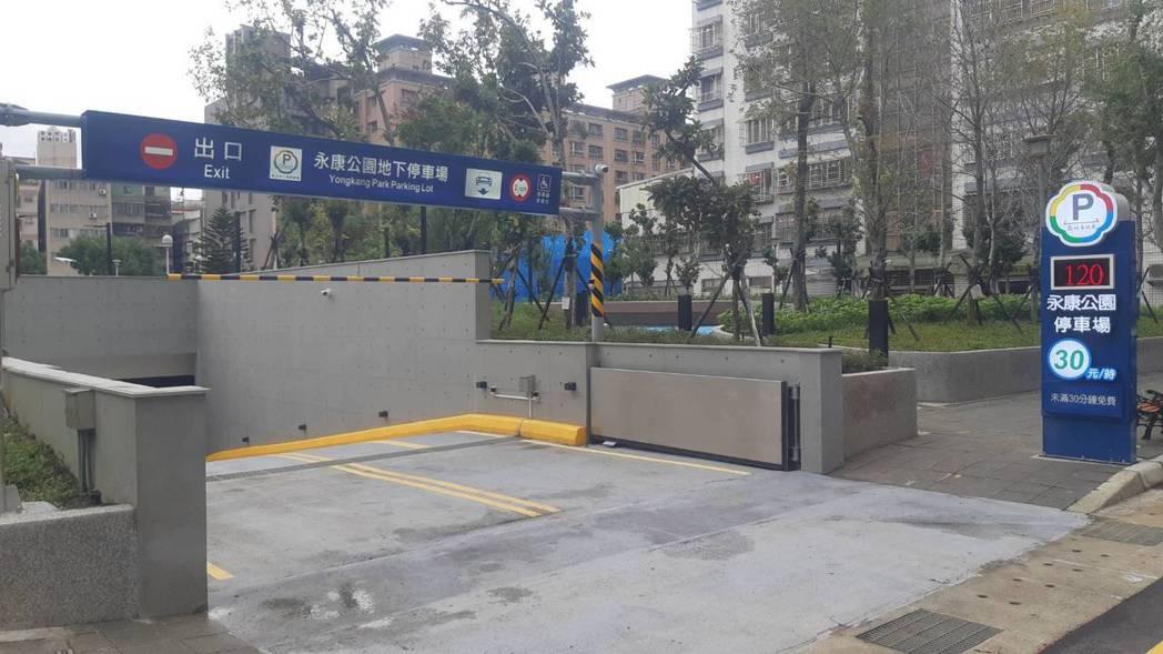 蘆洲永康公園地下停車場也提供120個汽車停車位,汽車臨停每小時30元,月票410...