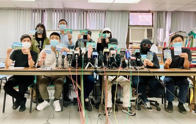 12港人家屬此前召開記者會。圖/取自臉書12港人關注組