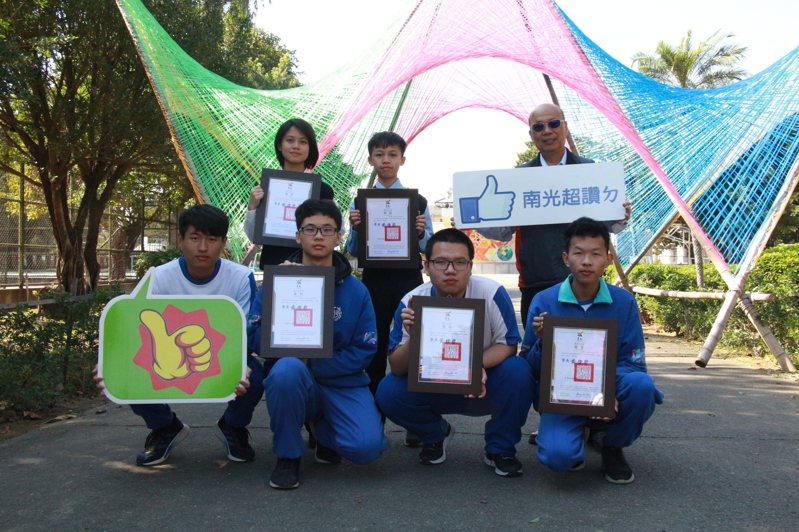 2020年第16屆IMC國際數學競賽決賽成績揭曉,台南市成績耀眼,其中,南光高中囊括2金1銀2銅1優勝,傲視全市。圖/學校提供