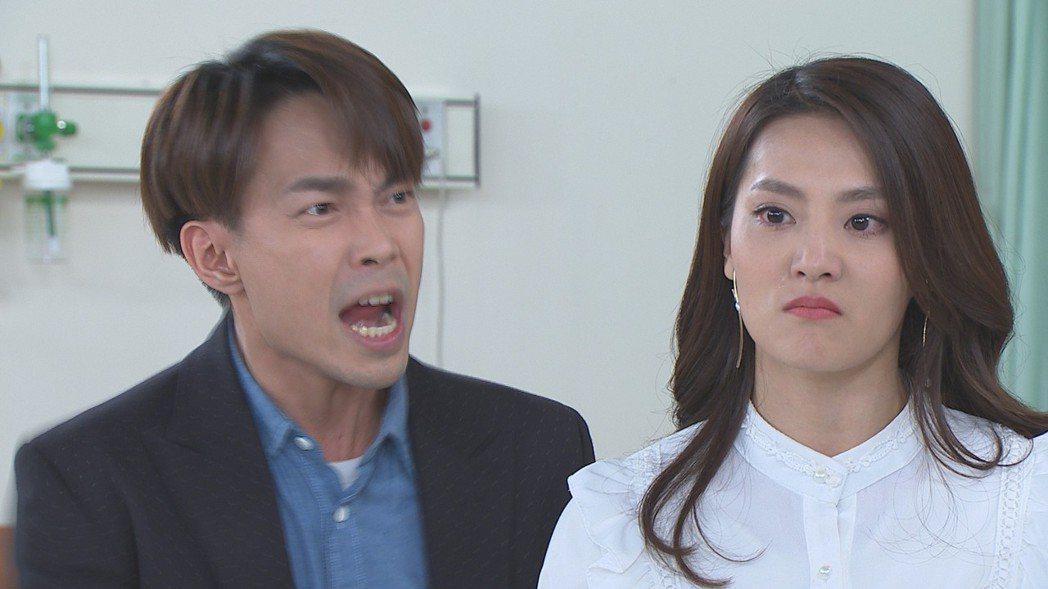 顏曉筠(右)在「多情城市」中假公主身份遭拆穿,許仁杰氣炸咆哮。民視提供