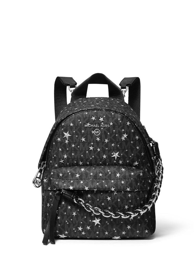 MICHAEL KORS鉚釘星星迷你後背包,13,600元。圖/MICHAEL ...