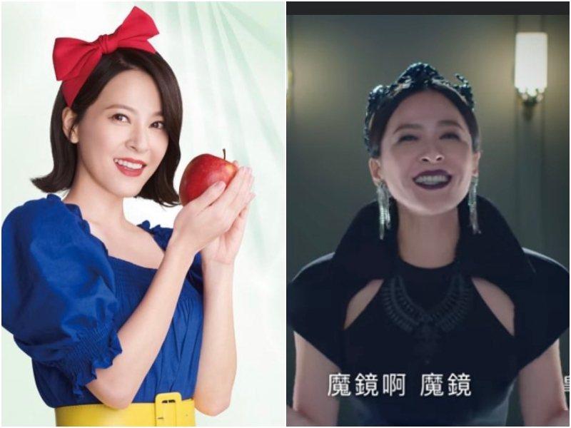 蘇晏霈拍廣告一人分飾二角。圖/摘自臉書
