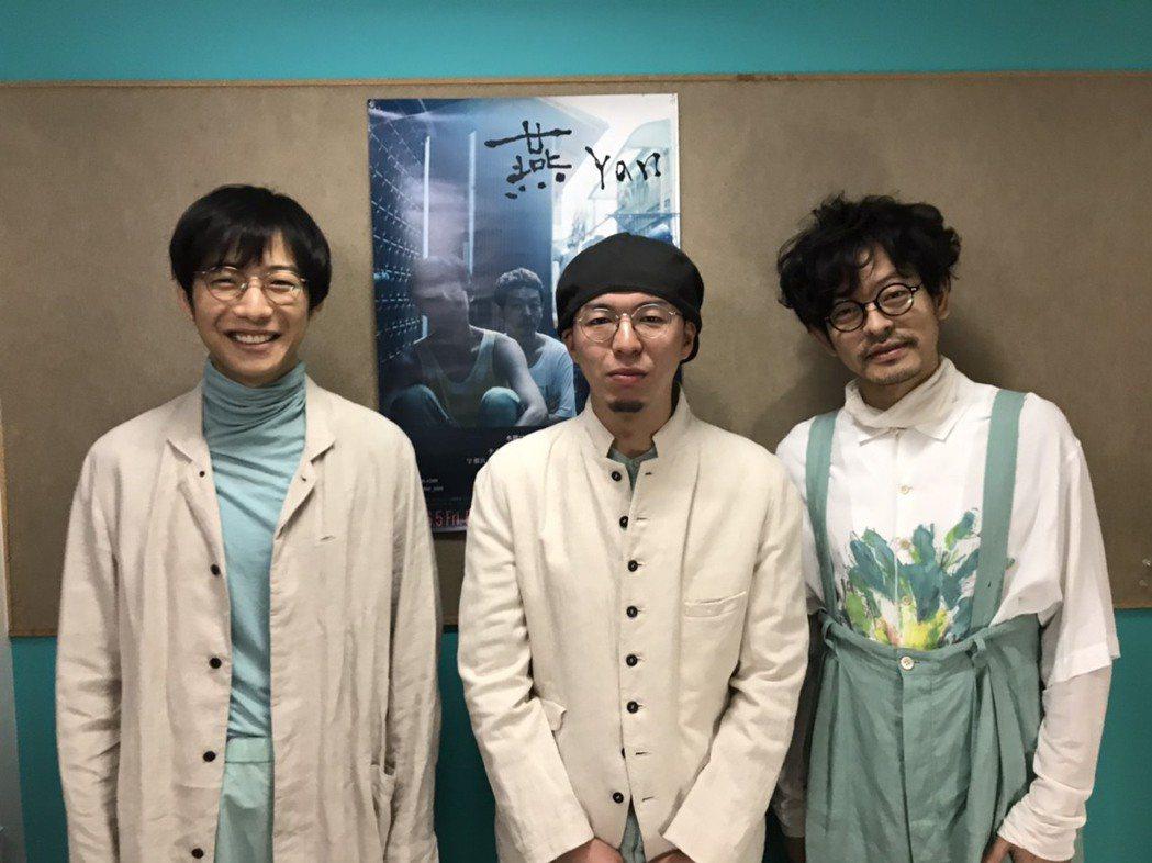 「燕」演員水間龍(左起)、導演今村圭佑、演員山中崇出席日本上映半年紀念座談會。圖