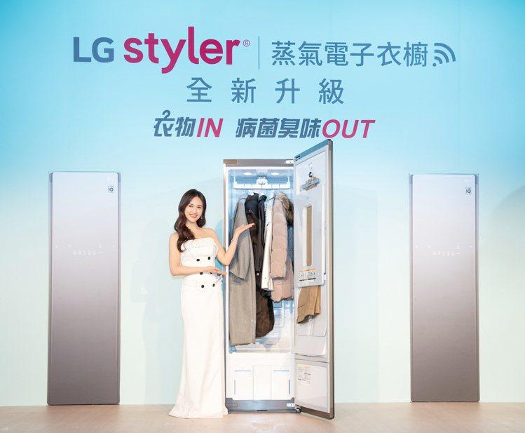 藝人吳姍儒分享使用LG Styler蒸氣電子衣櫥的神奇效果。圖/台灣LG電子提供
