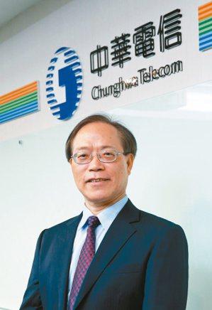 中華電信董事長謝繼茂(本報系資料庫)