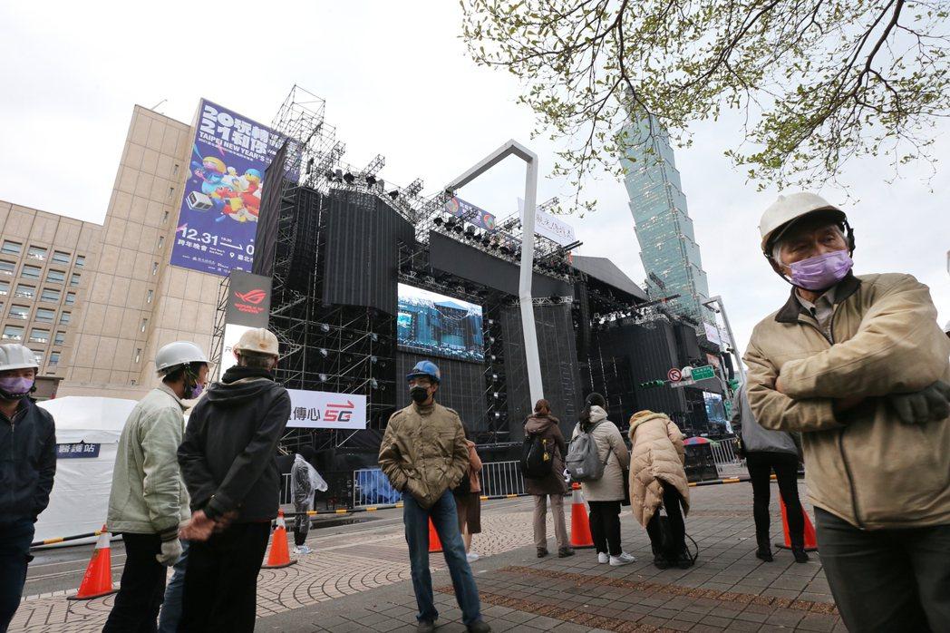 台北市政府於12月31日宣布跨年晚會照常舉辦,人流總量管制4萬人並以實聯制入場。 圖/聯合報系資料照