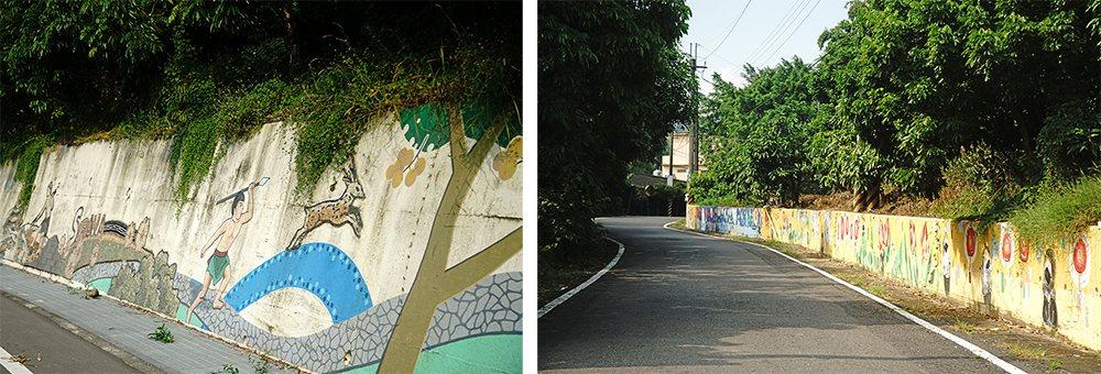 三平里的彩繪文化巷,從台3線起點到高122線終點,共有10座彩繪牆,綿延3公里。...