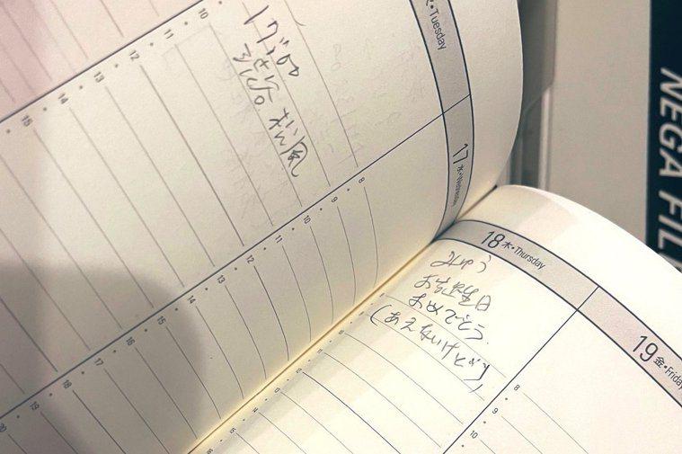 一位日本網友日前整理父親的遺物,竟發現在當初分離期間,父親仍在筆記上祝她生日快樂...