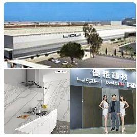 印度利歐力(Lioli Ceramica)磁磚工廠(上)供應1.2x2.4米大板...