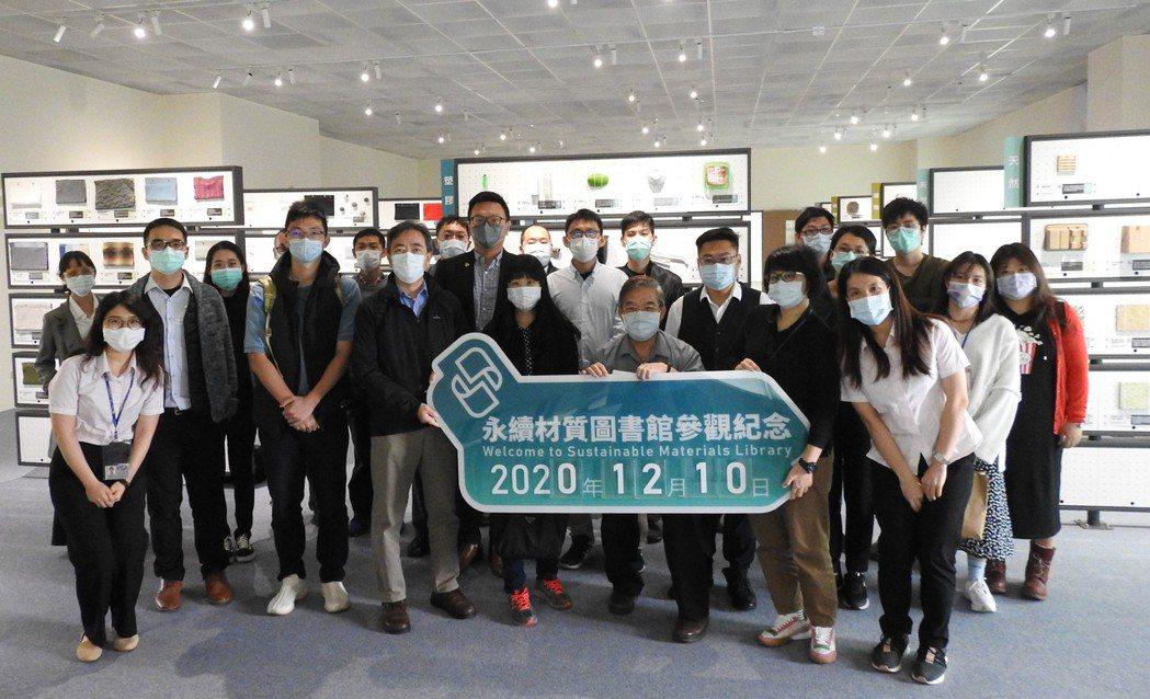 塑膠中心「永續材質圖書館」近期展出含美利肯NX8000透明劑等永續材料,目前開放...