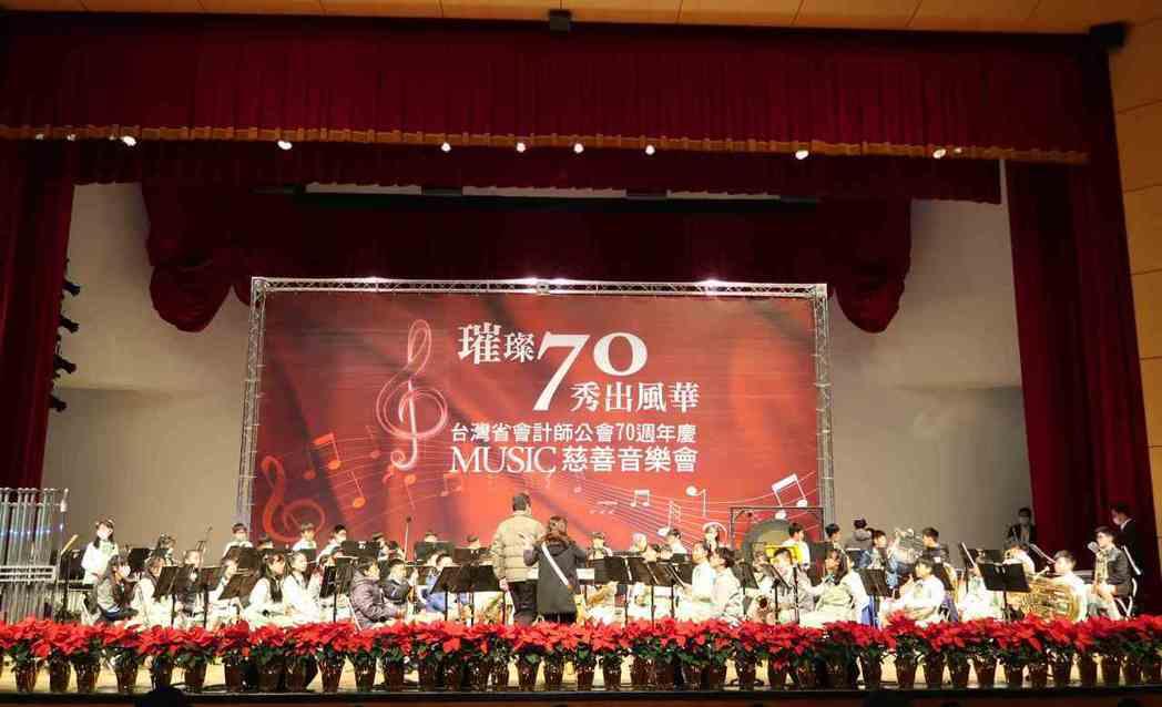 台灣省會計師公會慈善音樂會現場。 李炎奇/攝影