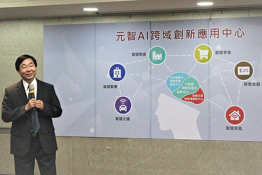 元智大學副校長林志民獲教育部學術獎。 元智大學/提供