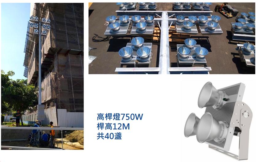 竹北200公尺競速滑輪溜冰場採用軒豊H5高桿燈。 軒豊/提供