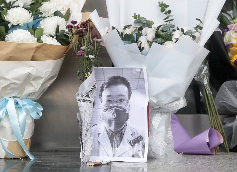 武漢市中心醫院眼科醫生李文亮被認為是大陸此次新冠肺炎疫情的「吹哨者」。歐新社