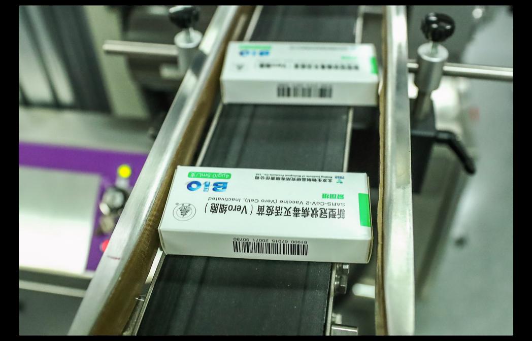 大陸國藥集團中國生物新冠滅活疫苗已獲准附條件上市。新華社