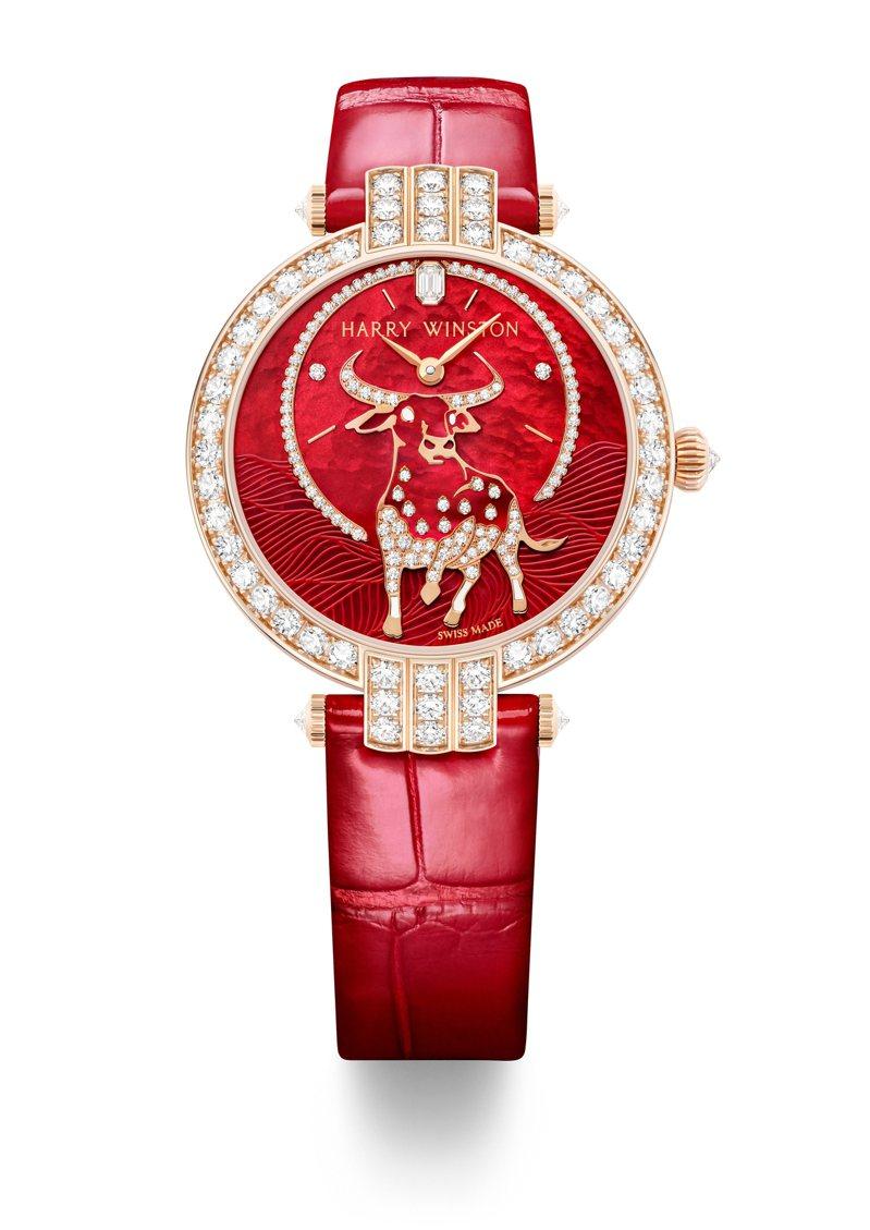 Harry Winston,Premier牛年生肖36毫米玫瑰金自動腕表,玫瑰金、自動上鍊機芯、36毫米、時間顯示、全世界限量8只、164萬元。圖 / Harry Winston提供。
