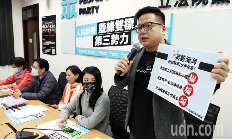 台灣民眾黨團召開記者會,立委邱臣遠(右一)在記者會上說明民眾黨在萊豬議題上的,對政府的處理態度表達不滿。記者杜建重/攝影