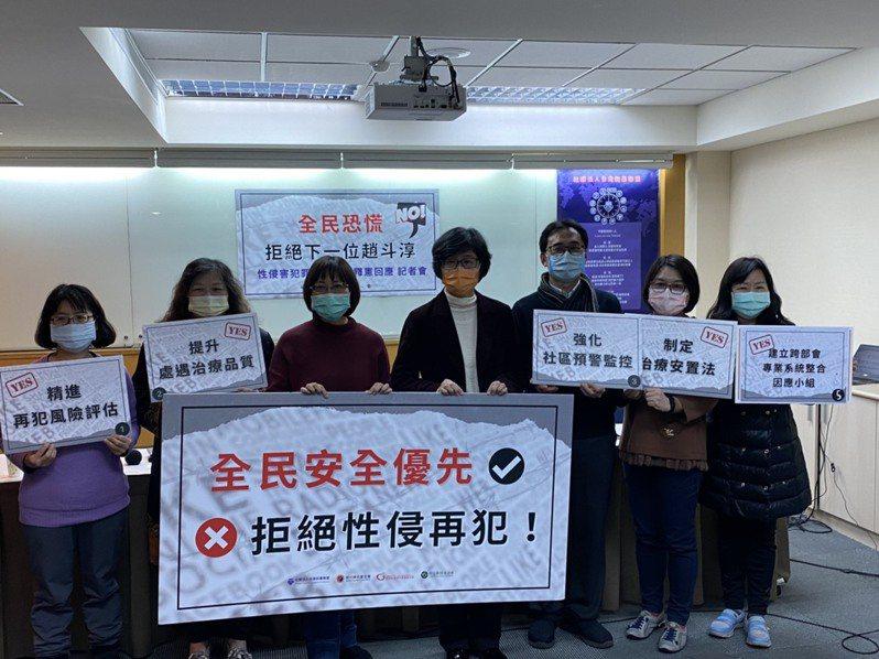 針對大法官今作出釋字第799號解釋,台灣防暴聯盟、現代婦女基金會、勵馨基金會、婦女救援基金會會後召開記者會給予肯定。記者葉冠妤/攝影