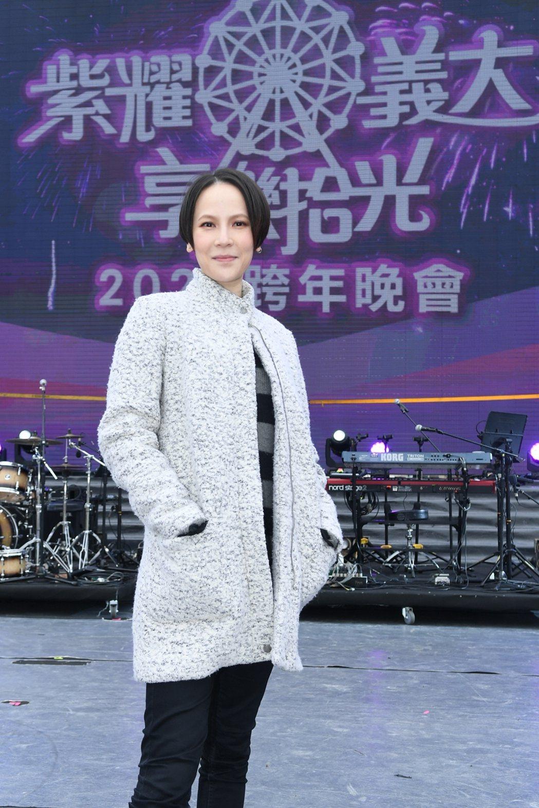 楊乃文將唱經典好歌。圖/華視提供