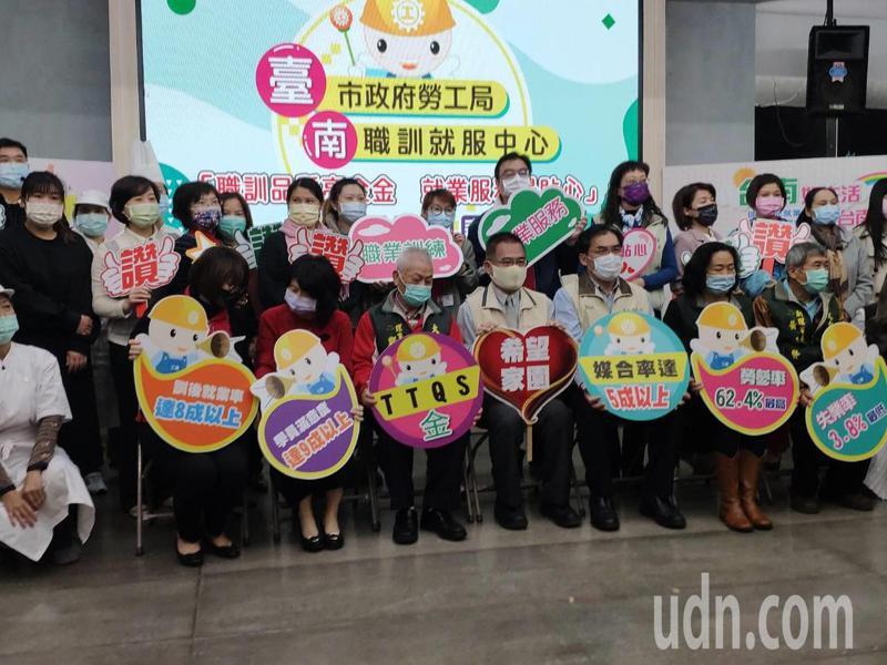 台南市政府勞工局職訓就服中心今辦理年終成果記者會,勞工局表示,台南市失業率是3.8%,勞工參與率62.4%,都居六都之冠。記者謝進盛/攝影