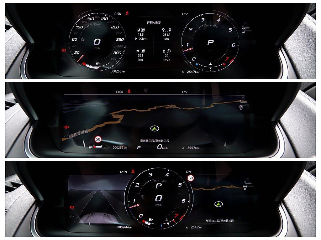 12.3吋高解析度全數位化儀錶,透過多元顯示模式與不同風格,提供更豐富的各項判讀...