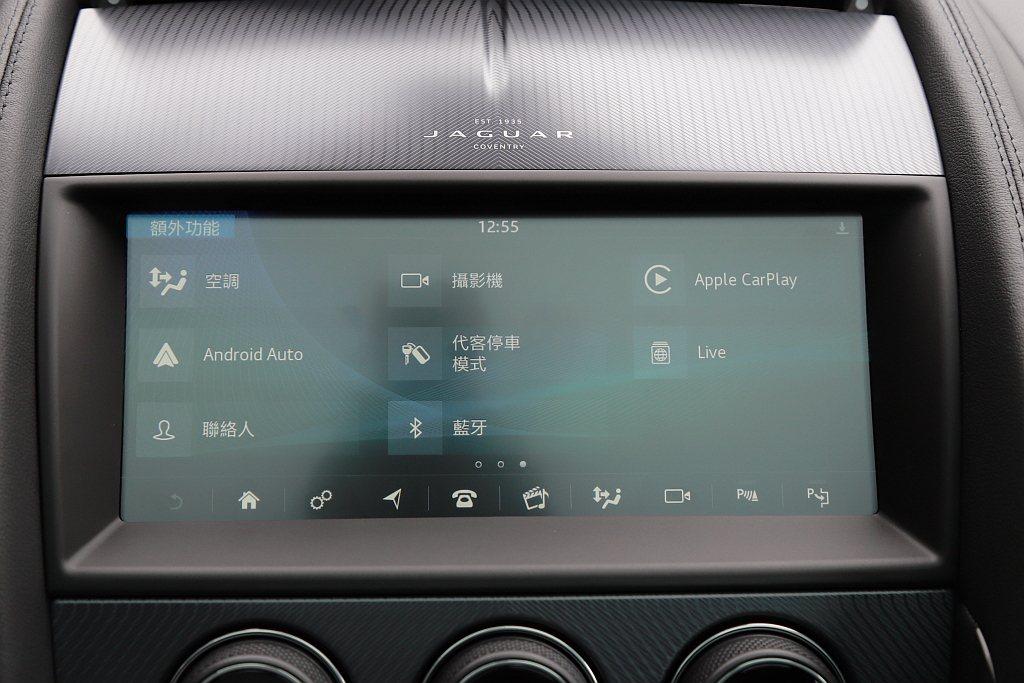 10.0吋InControl Touch Pro智慧觸控顯示螢幕,擁有更直覺化的...