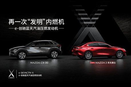 價差最高約12萬台幣!Mazda Skyactiv-X新動力中國正式開賣