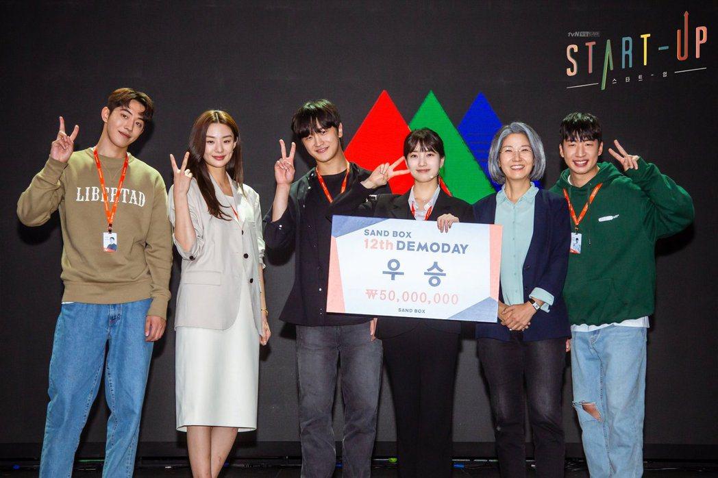 「Start-Up:我的新創時代」劇照。圖/擷自tvN官方臉書