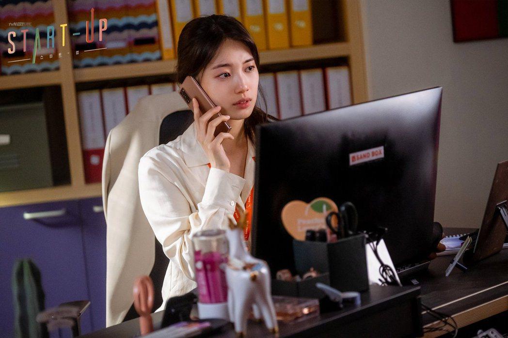 秀智。圖/擷自tvN官方臉書