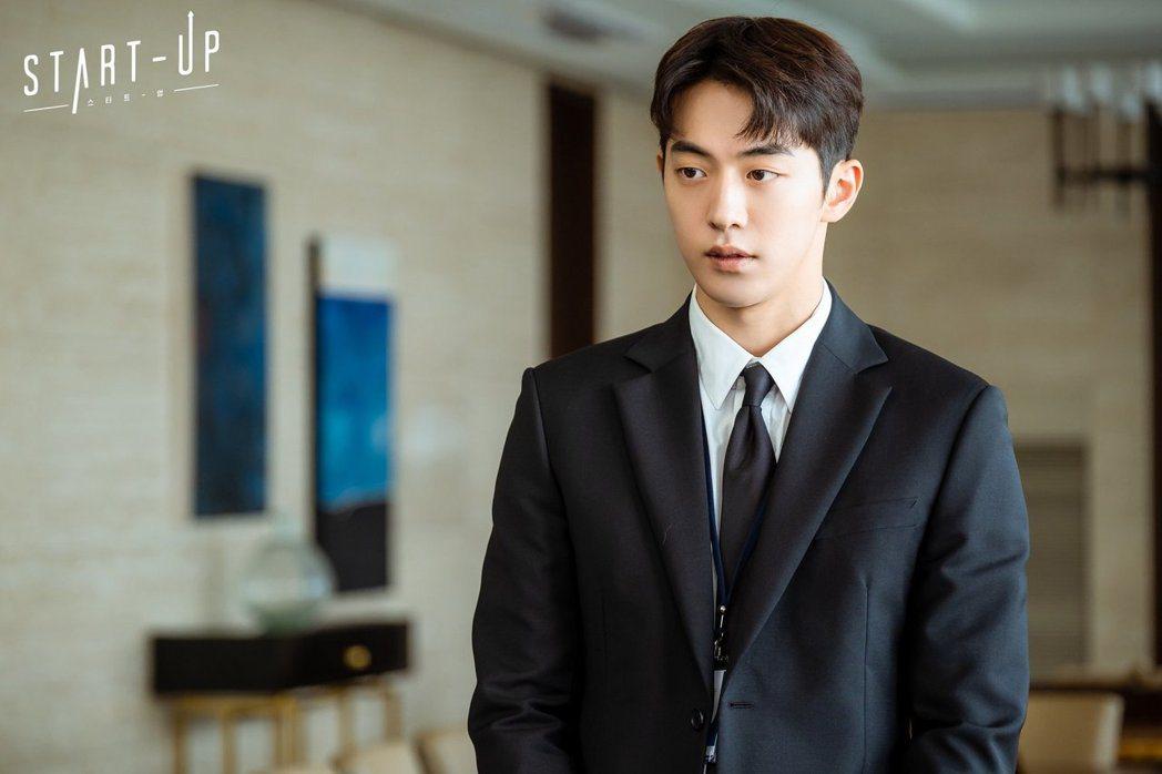 南柱赫。圖/擷自tvN官方臉書