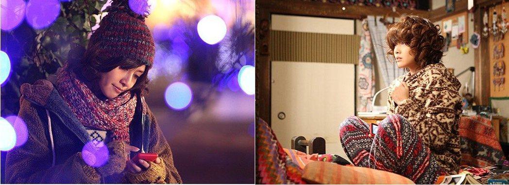 內田有紀在在《倒數第二次戀愛》中把怪怪的萬里子演得逗趣又討喜。圖/擷自微博