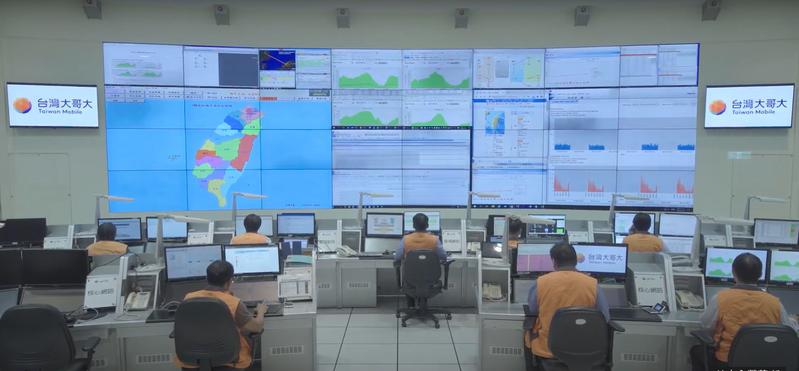 台灣大哥大網管中心。  台灣大哥大/提供