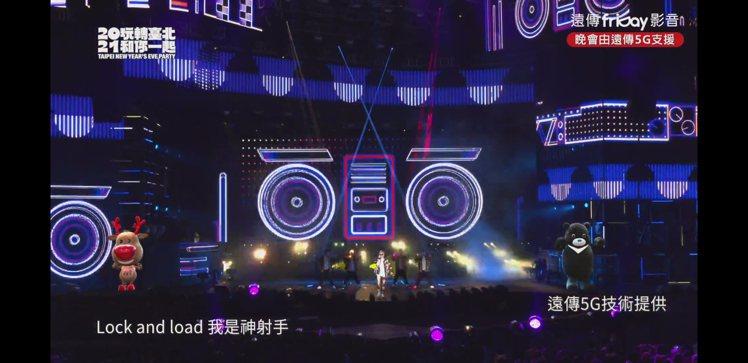遠傳friDay影音全台獨家多視角轉播台北跨年晚會,藝人蕭秉治演唱時,遠傳透過A...
