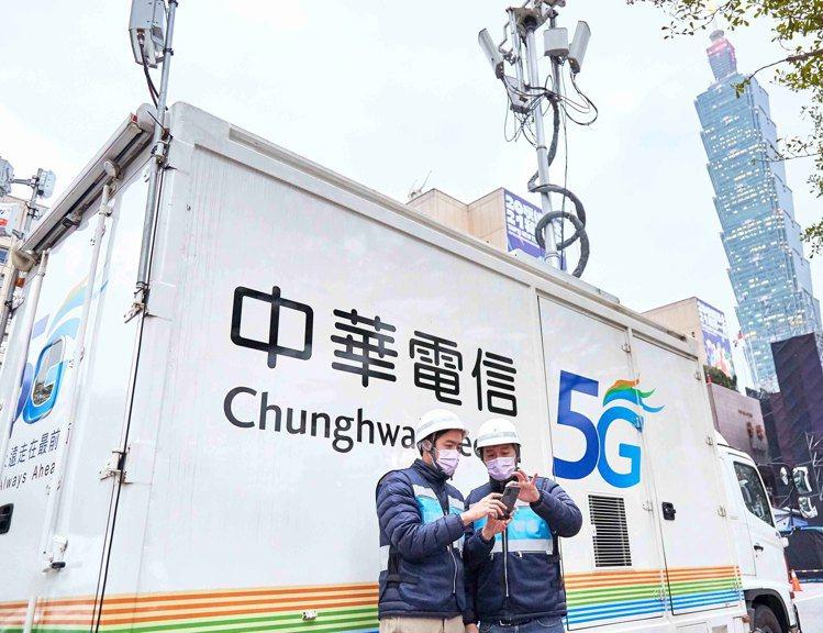 中華電信針對跨年各活動場域布建近千台新型高效能基地台,動員500位以上工程人員,...