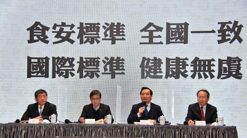 行政院昨舉行記者會宣布,地方反萊豬自治條例違反憲法並牴觸中央法規。圖/行政院提供