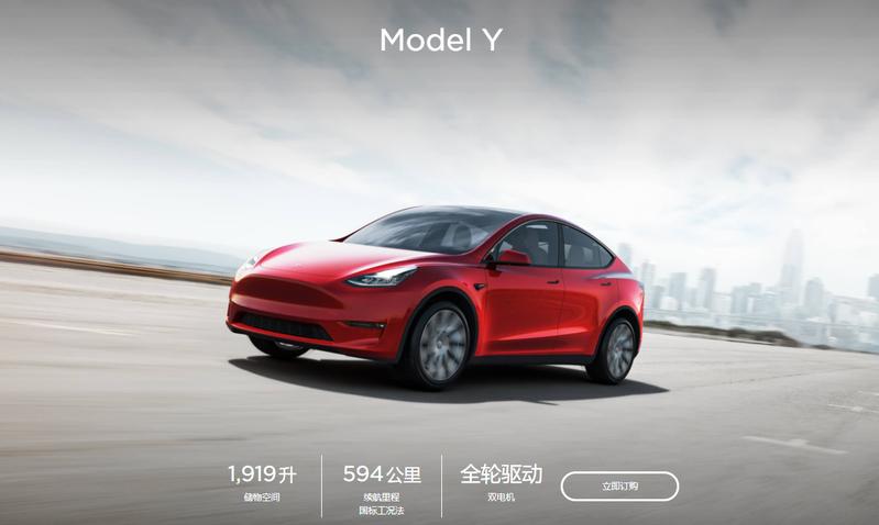 特斯拉宣布,陸製Model Y起始售價訂為人民幣33.99萬元。特斯拉中國官網